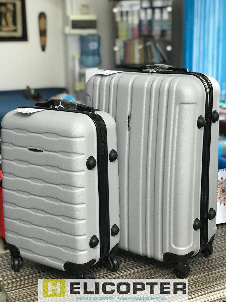 4ac8fc3a845d магазин сумок и чемоданов — Чемоданы Helicopter — Новосибирск, фото №4