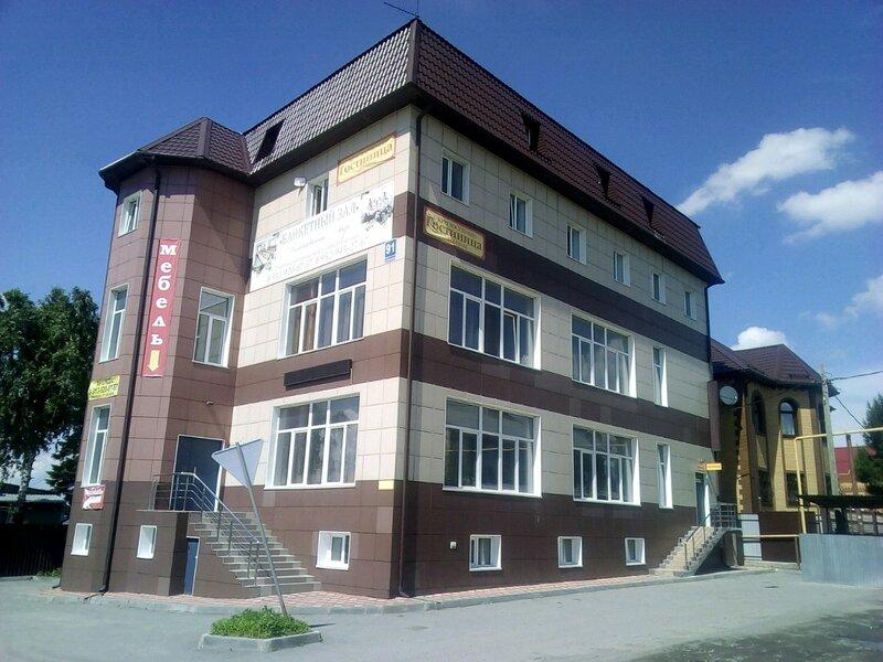 Волочаевский двор