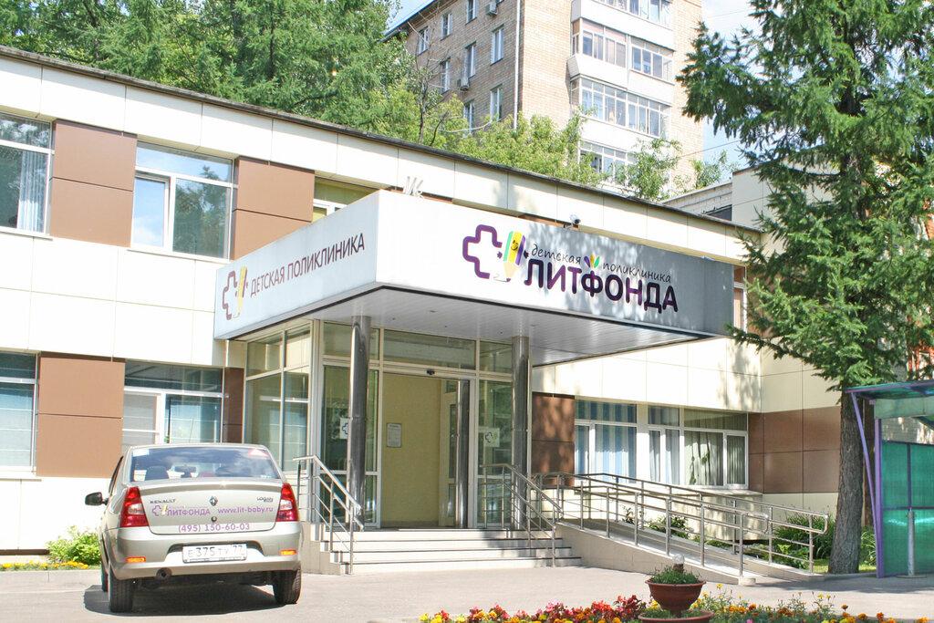 медцентр, клиника — Детская поликлиника Литфонда — Москва, фото №1