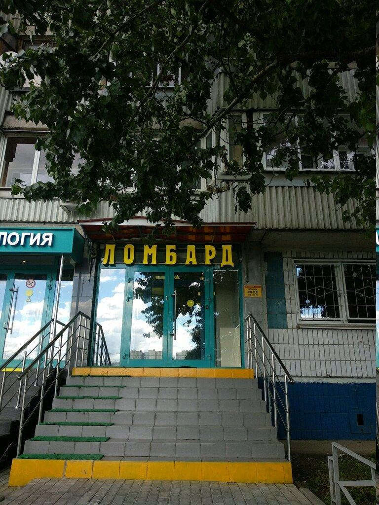 Надежный ломбард москва договор залога покупки автомобиля