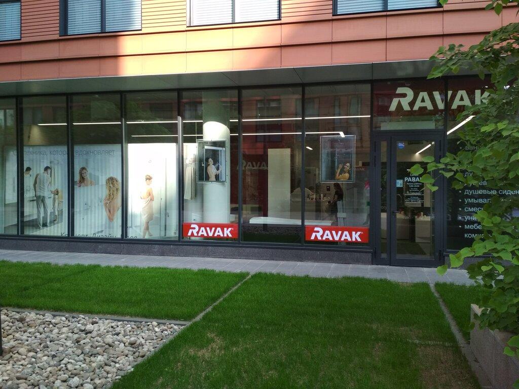магазин сантехники — Ravak — Москва, фото №2