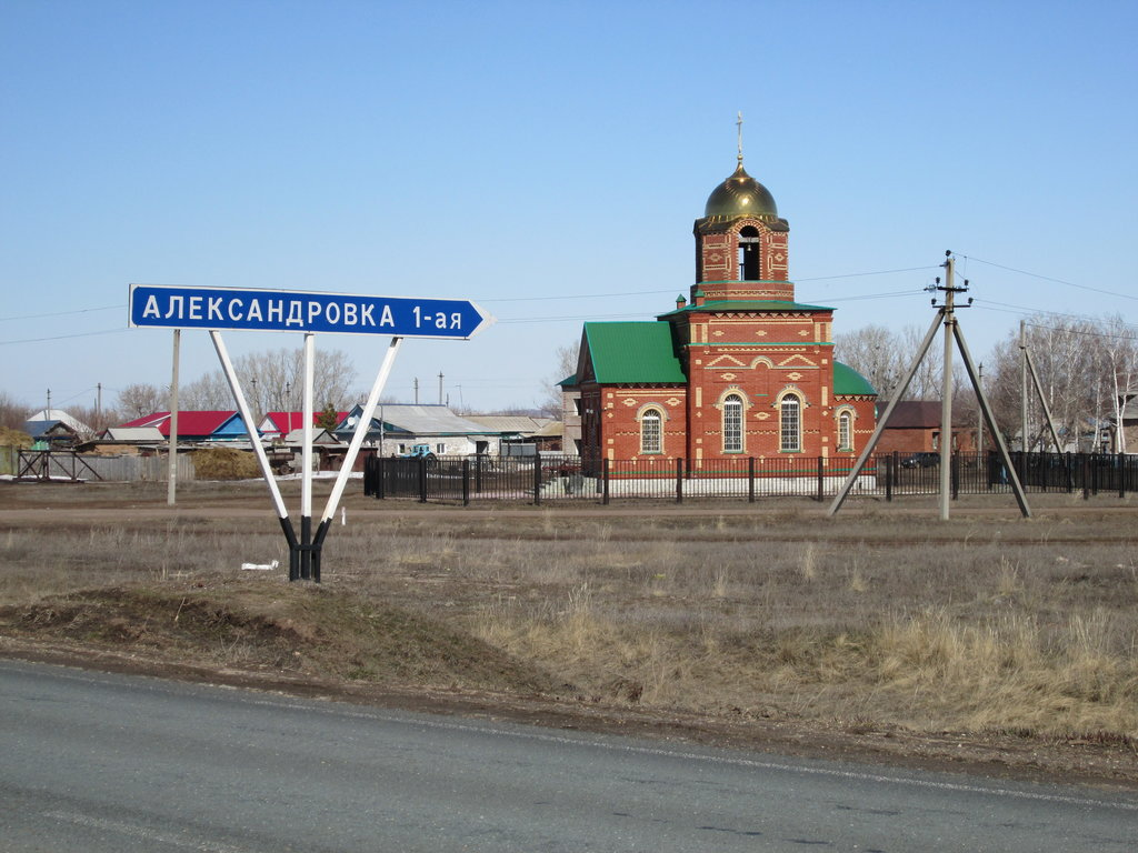 дороге герои отечества саракташского района фото старое тут