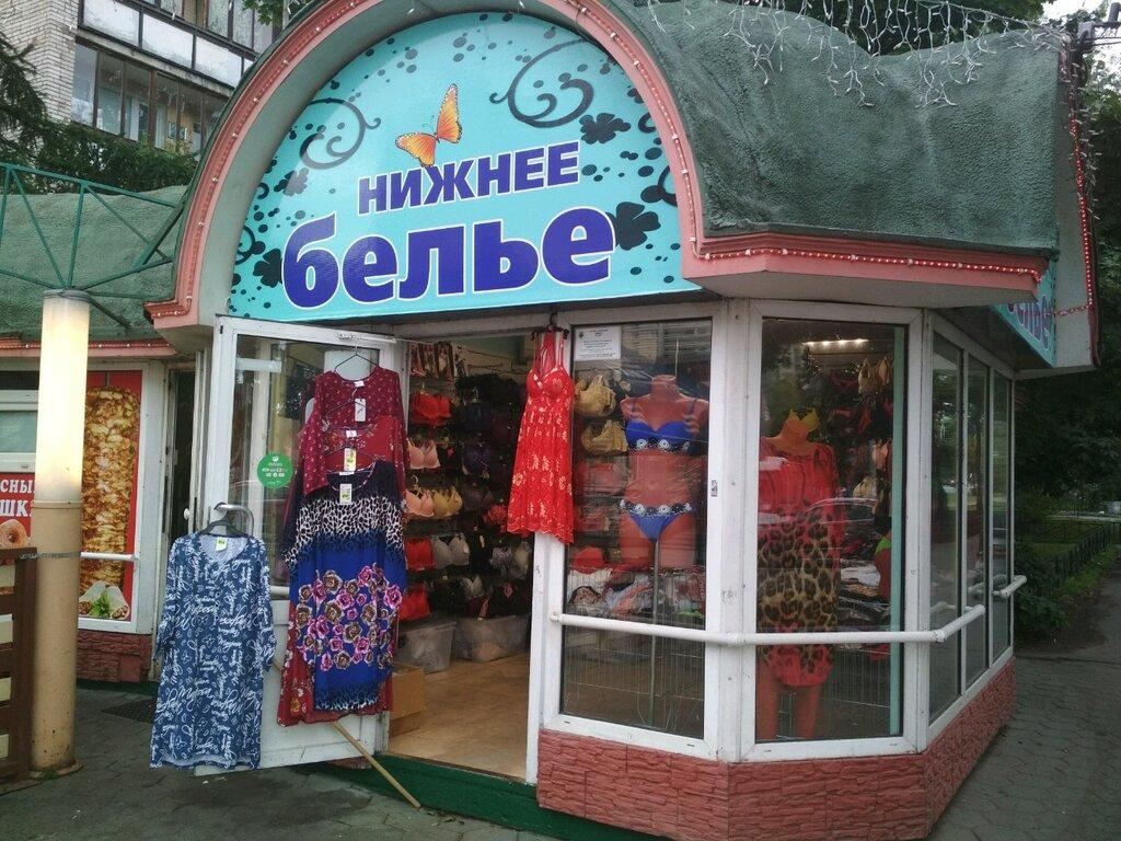 Магазины санкт петербурга женское белье работа вакуумного упаковщика видео