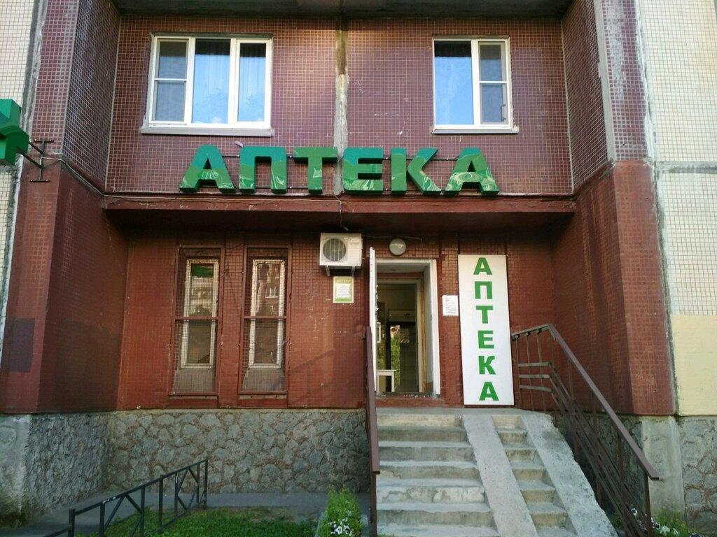 аптека — Добрый доктор — Санкт-Петербург, фото №1