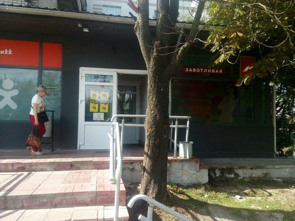 аптека — Заботливая — Минск, фото №2