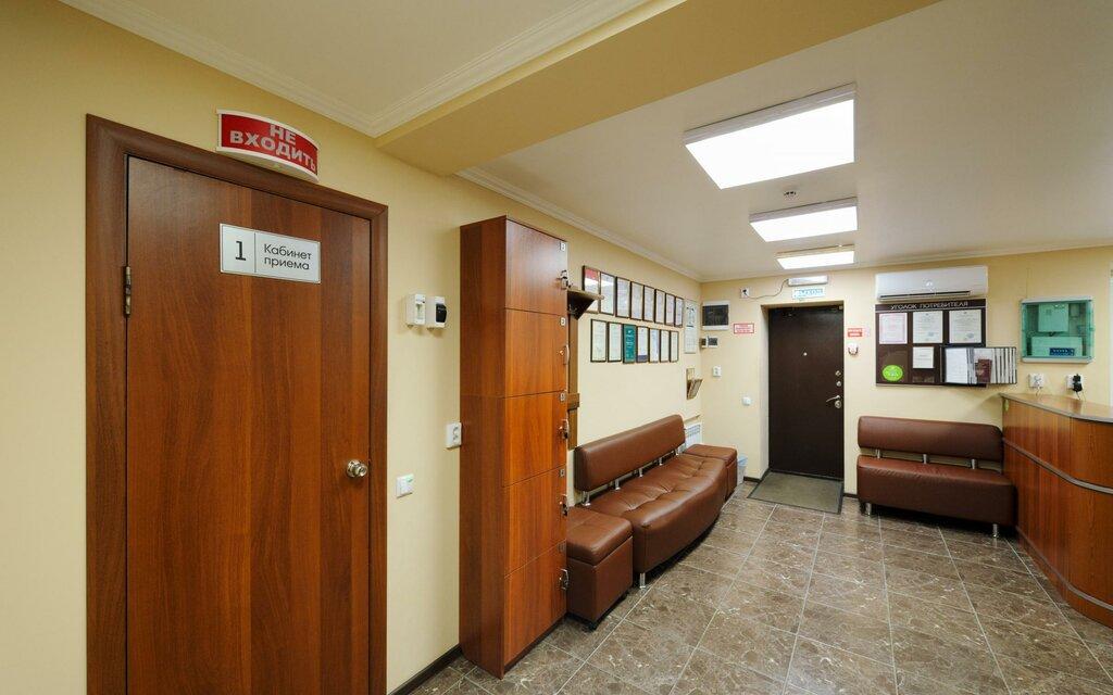 Клиника похудения воронеж
