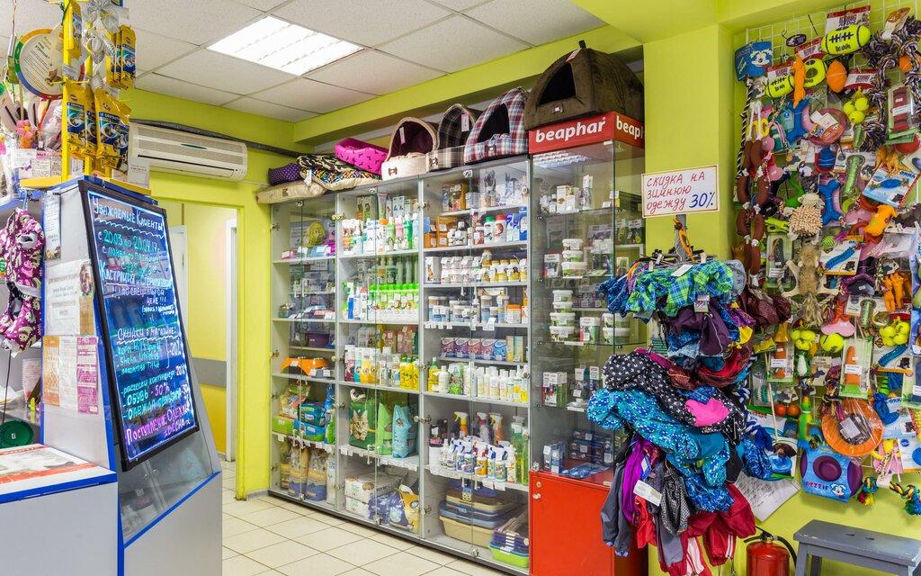 ветеринарная клиника — ЗооАкадемия — Москва, фото №4