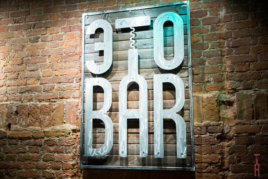 pub, bar — Etobar — Saint Petersburg, фото №6