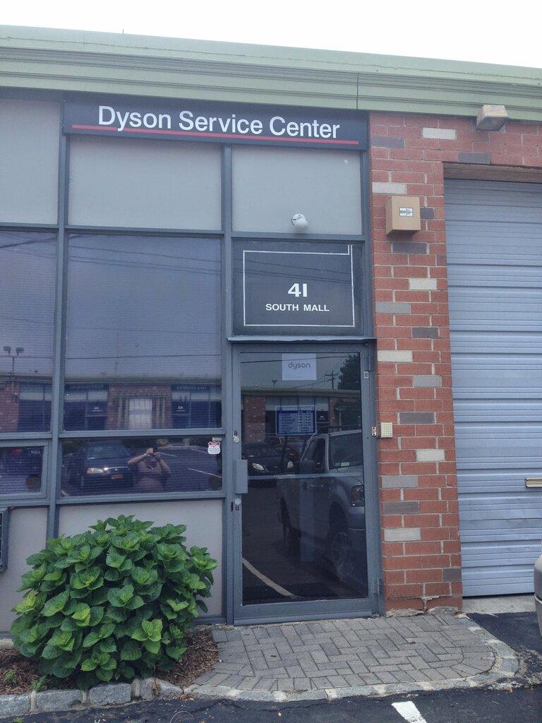 Официальный сервисный центр дайсон фен дайсон суперсоник купить