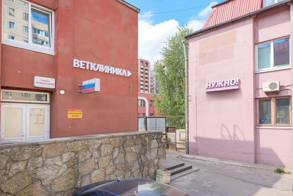 ветеринарная клиника — Веста — Санкт-Петербург, фото №4