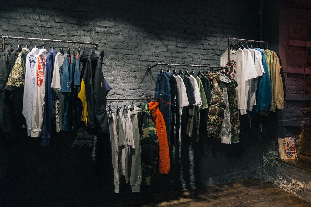Гороховая 12 Магазин Одежды
