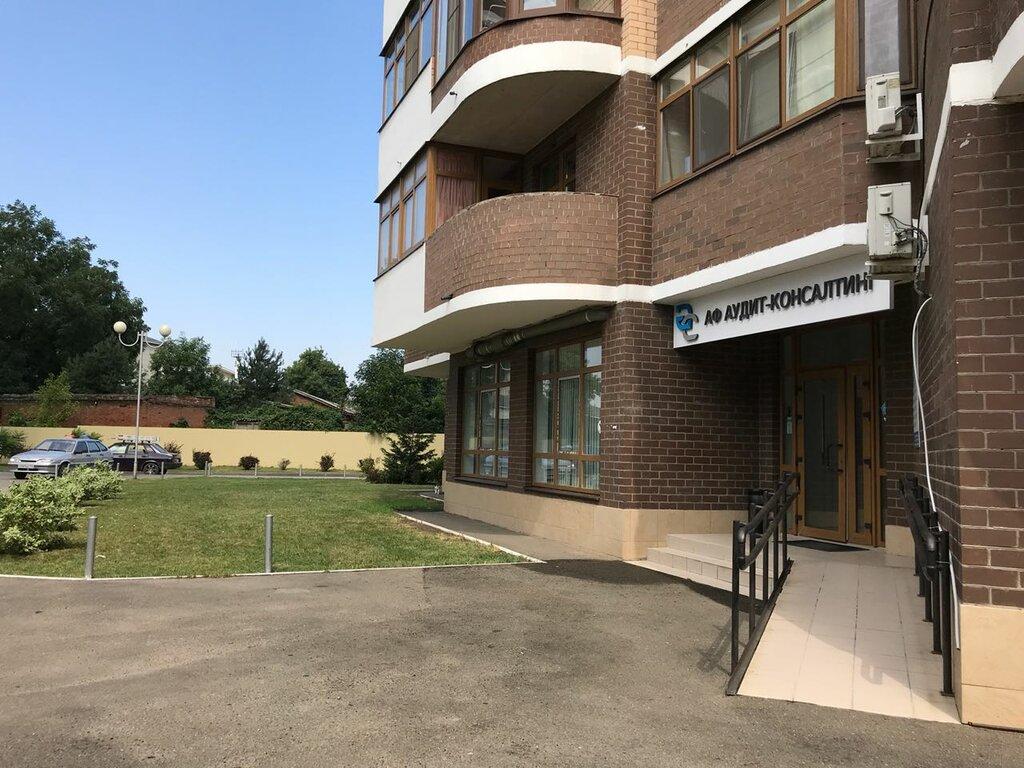 оценочная компания — АФ Аудит-Консалтинг — Краснодар, фото №3