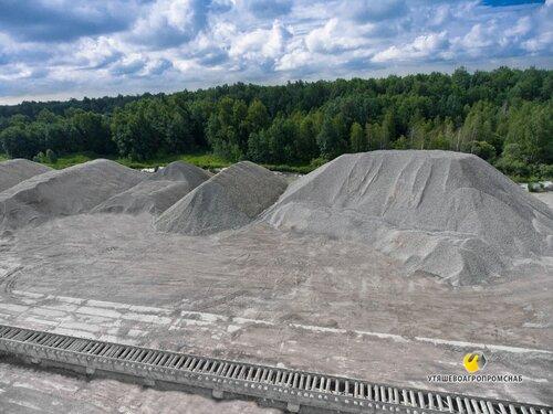 Бетон утяшевоагропромснаб хром бетон