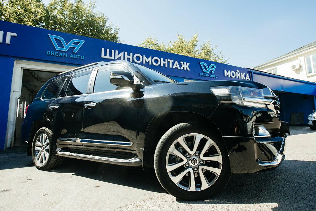Автосалон dream car в москве купить бмв с пробегом в автосалоне москва