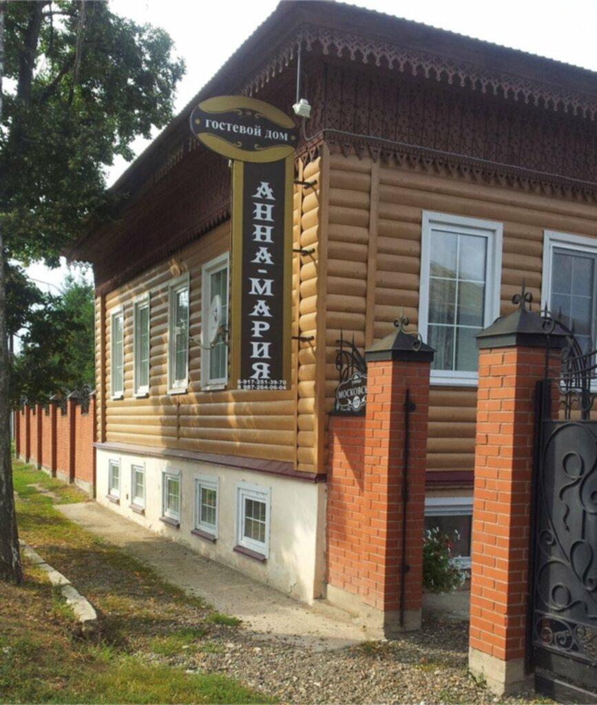 гостиница — Гостевой дом Анна-Мария — Елабуга, фото №1