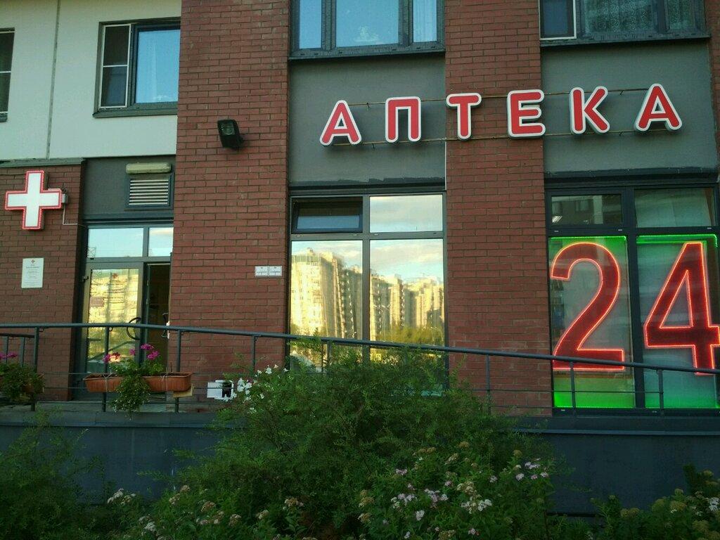 аптека — Будьте здоровы — Санкт-Петербург, фото №1