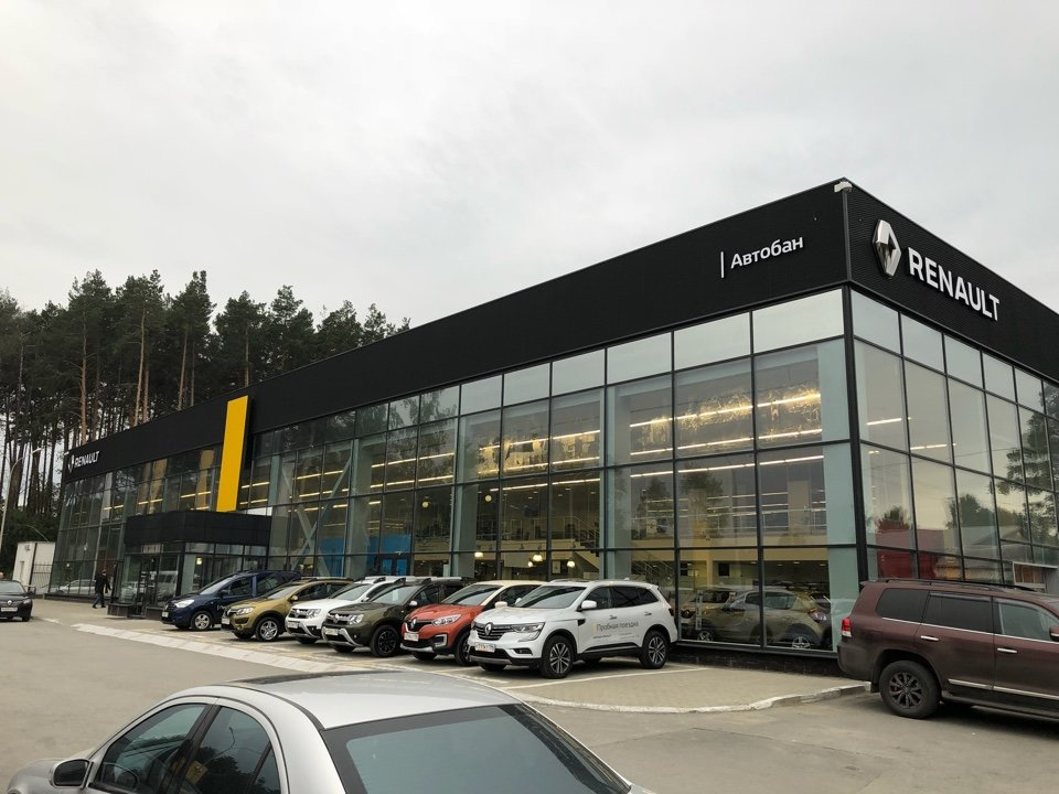 автосалон — Автобан-Renault — Берёзовский, фото №6
