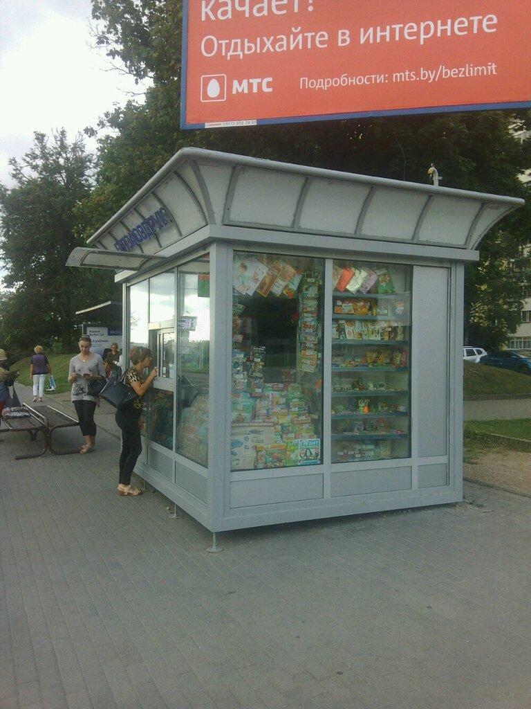 точка продажи прессы — БелДрук — Минск, фото №2