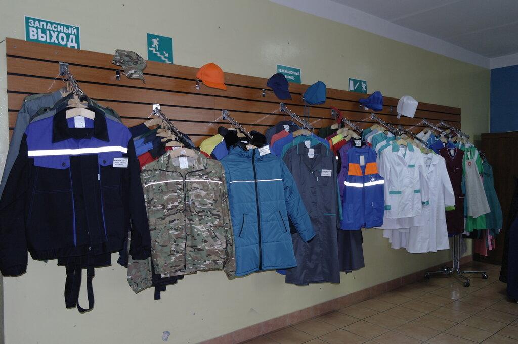 спецодежда — А-Витпрофи — Витебск, фото №1