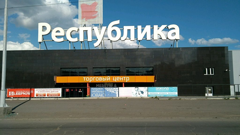 shopping mall — Tvk Respublika — Krasnoyarsk, photo 1