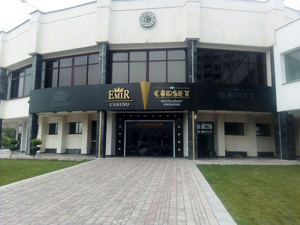 казино, игорный дом — Emir — Минск, фото №2