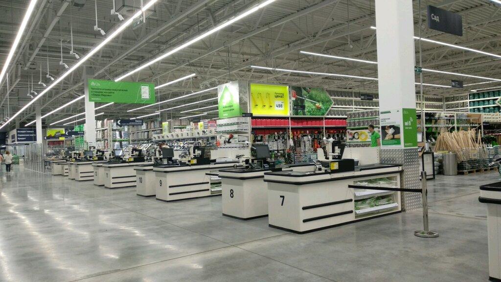 Магазин Мерлин Нижний Новгород