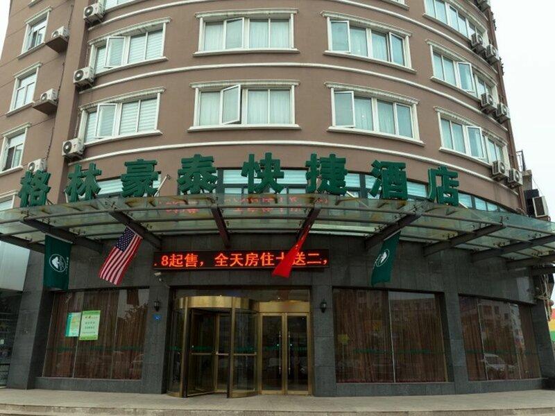GreenTree Inn Xuzhou JiaWang District Express Hotel