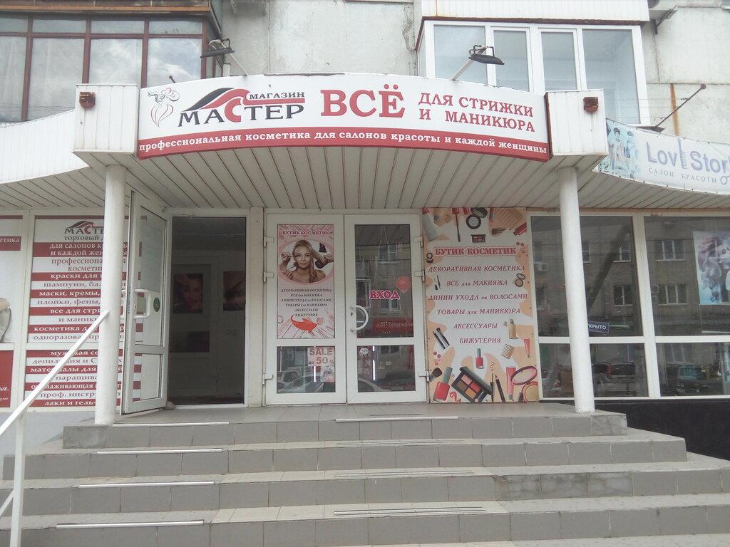 оборудование и материалы для салонов красоты — Торговый Дом Мастер — Батайск, фото №1