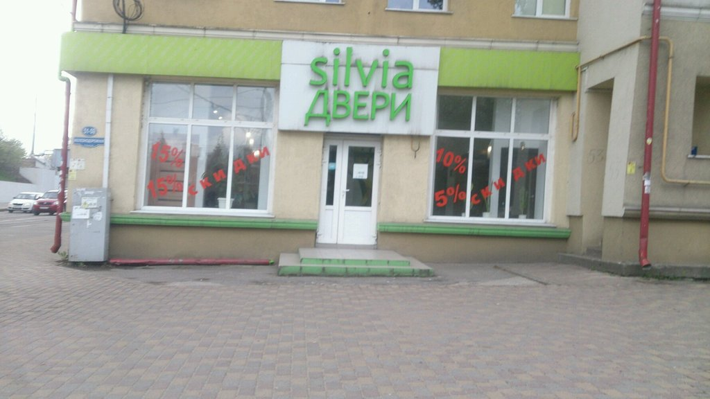 двери — Silvia — Калининград, фото №2