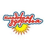 Логотип Ортопедический салон Кладовая здоровья