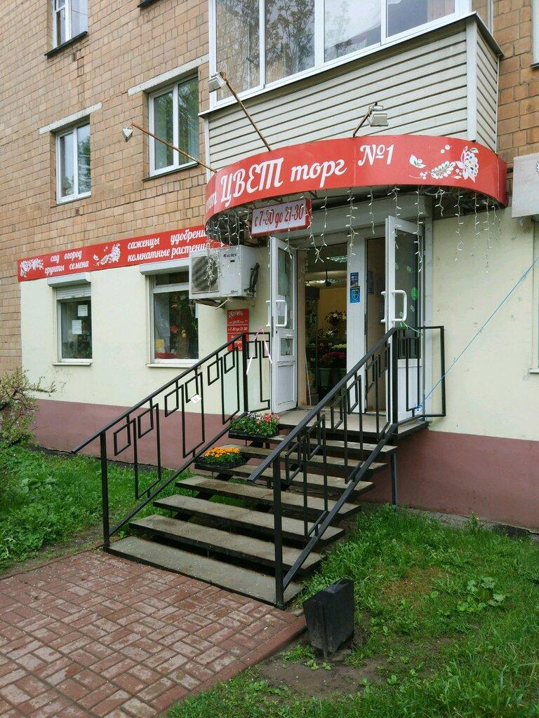 Московский 31 Магазины
