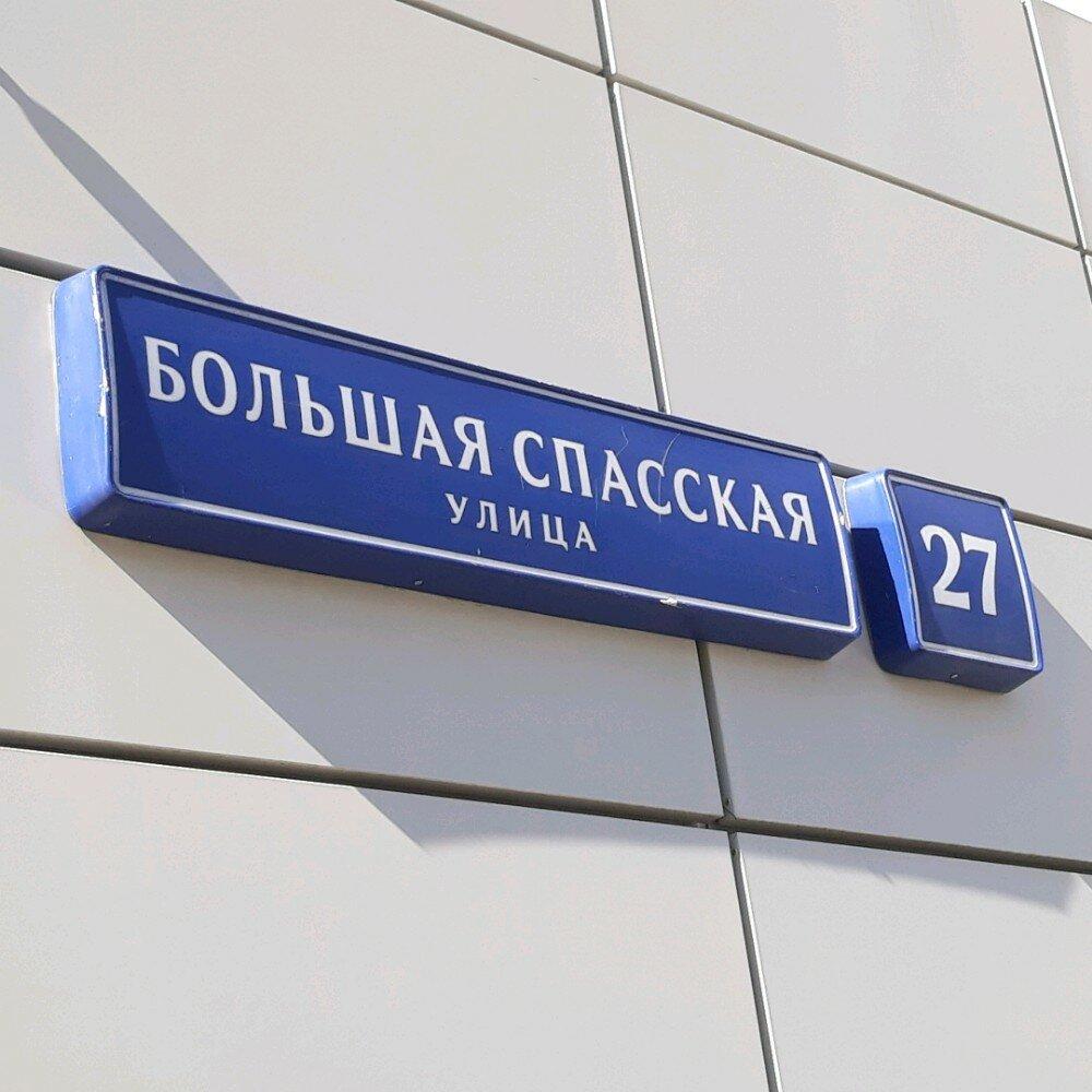 супермаркет — EUROSPAR — Москва, фото №2