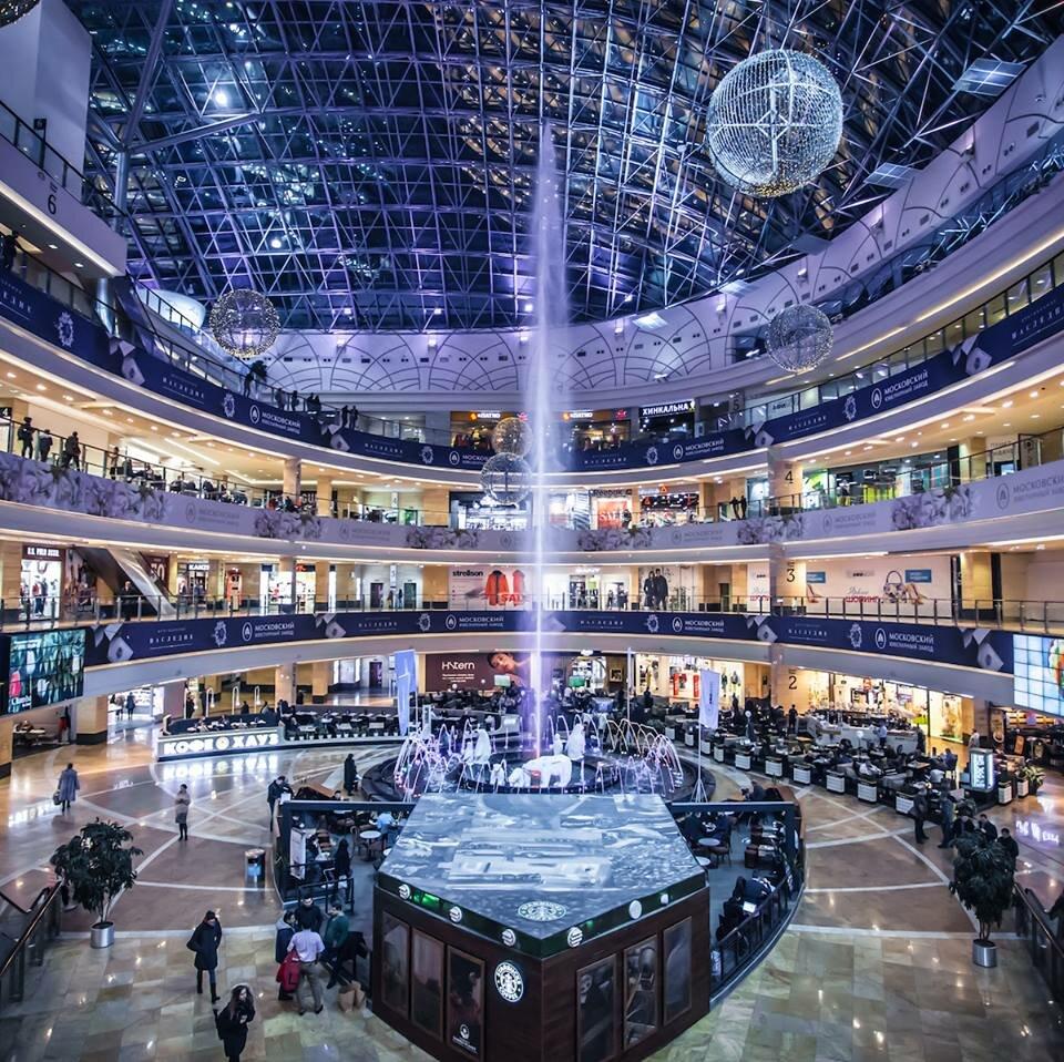 Торговый Центр Москва Магазины