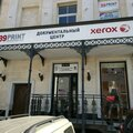 39 Print Xerox, Копировальные работы в Советске