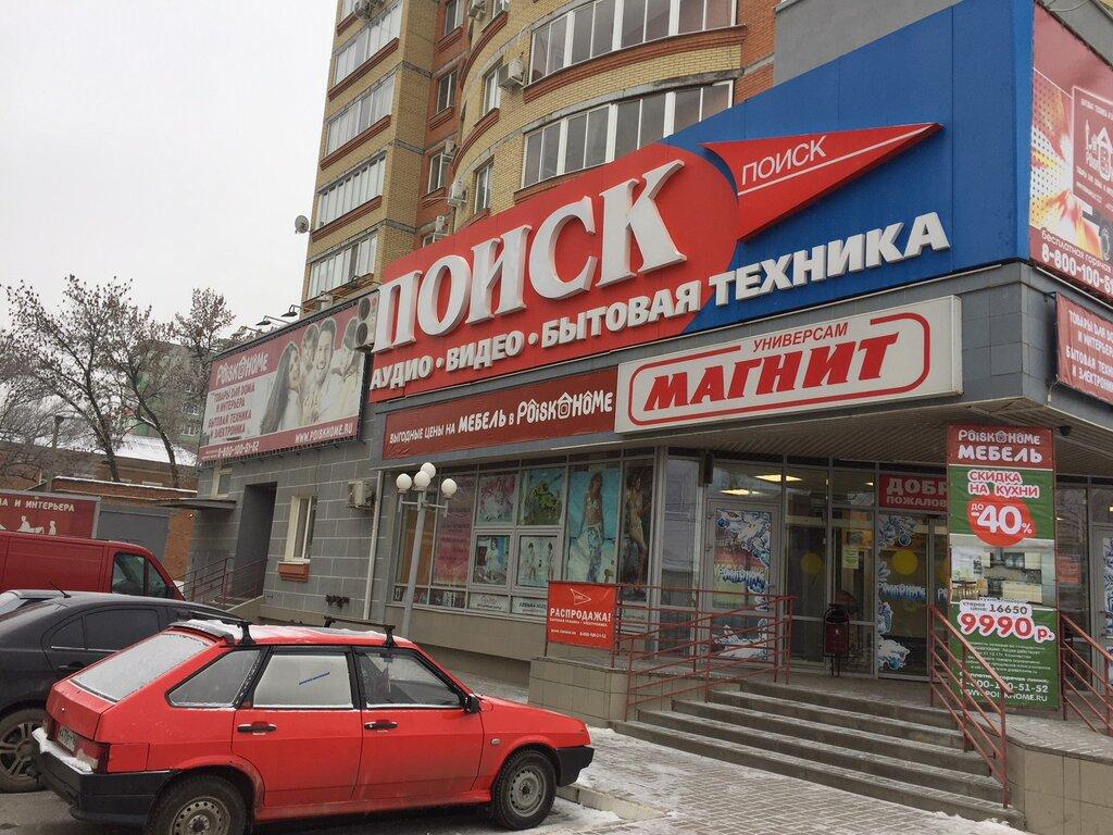 банк хоум кредит каменск шахтинский реальные проценты по кредитам в банках отзывы