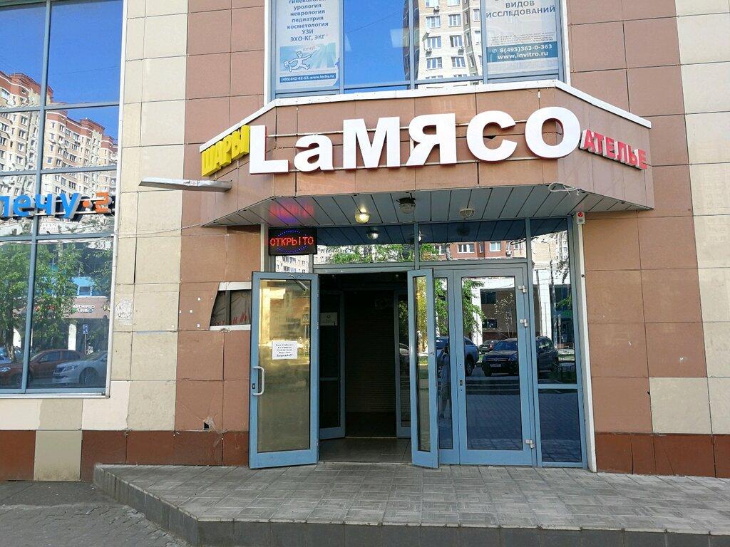 Магазин Московский 3
