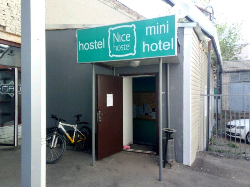 Мини-Отель Nice