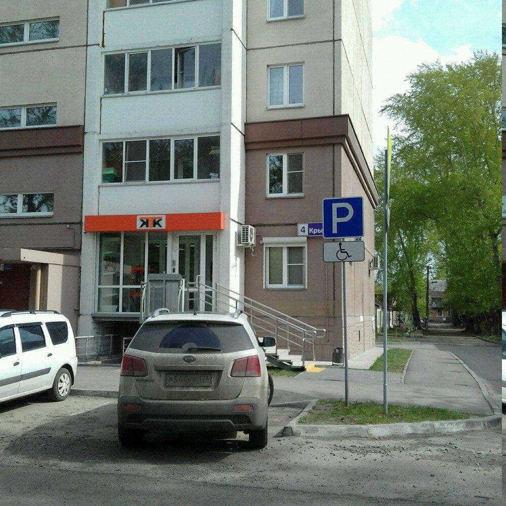 торговое оборудование — КТК-холдинг — Челябинск, фото №1