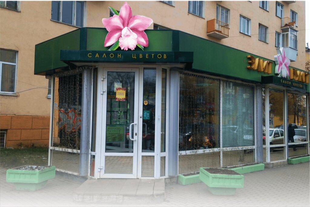 Цветы букет, доставка цветов рязань круглосуточная екатеринбург