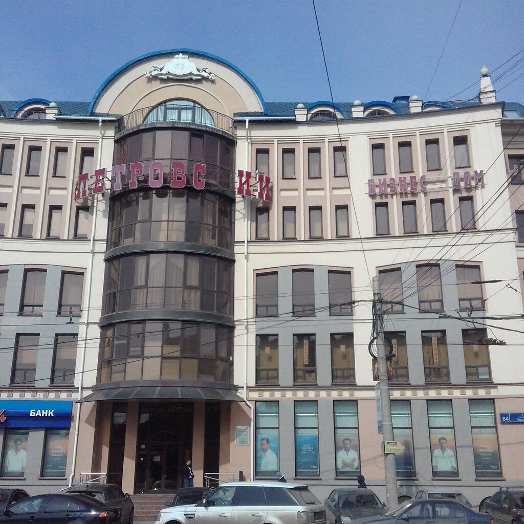 ВУЗ — РИА Карьера — Челябинск, фото №1