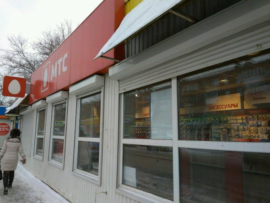 оператор сотовой связи — Салон-магазин МТС — Самара, фото №2