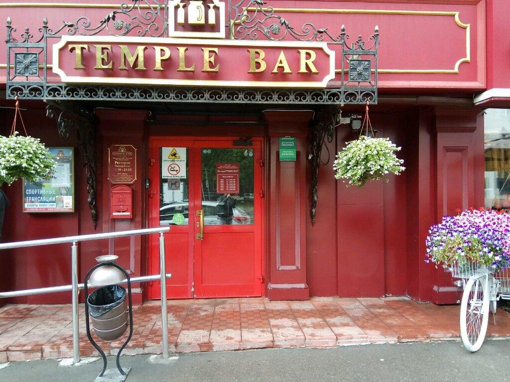 ресторан — Temple Bar — Москва, фото №1