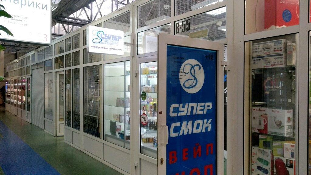 vape shop — SuperSmoke Vape Shop — Moscow, фото №1