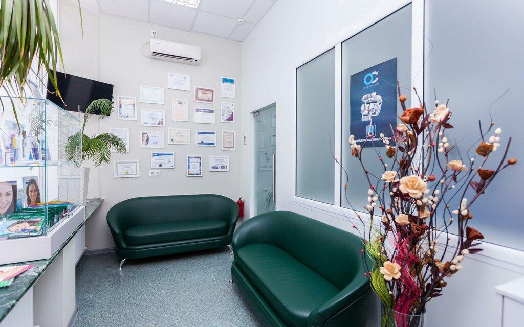 Клиника цифровой стоматологии Феникс, стоматологическая ...
