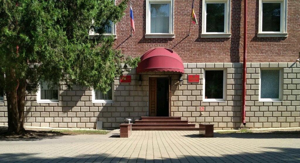 Чегемский мировой суд