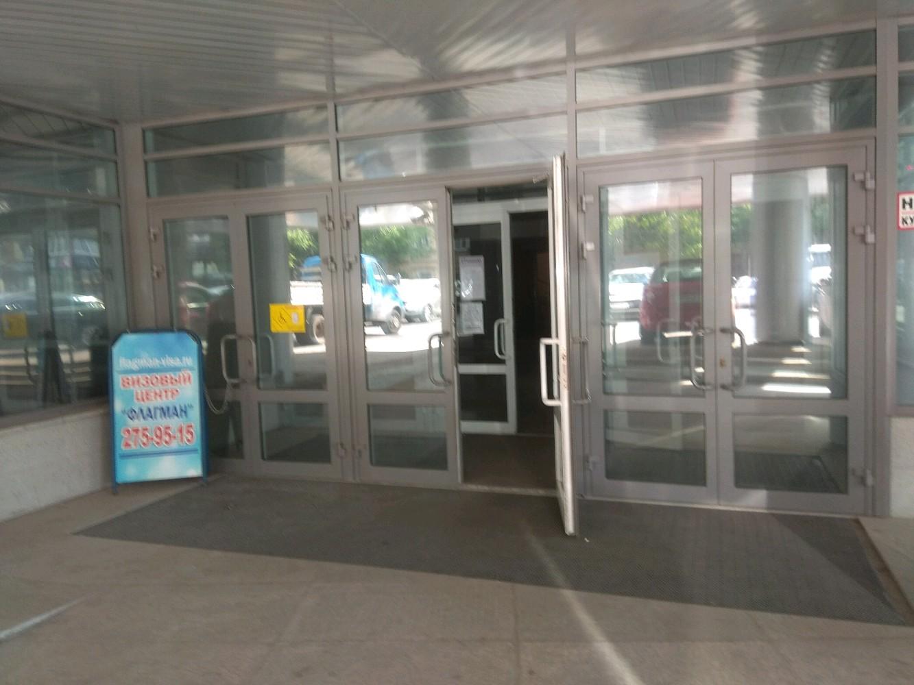 df42569d8 Организации внутри Бизнес-центр Капитал — Яндекс.Карты …