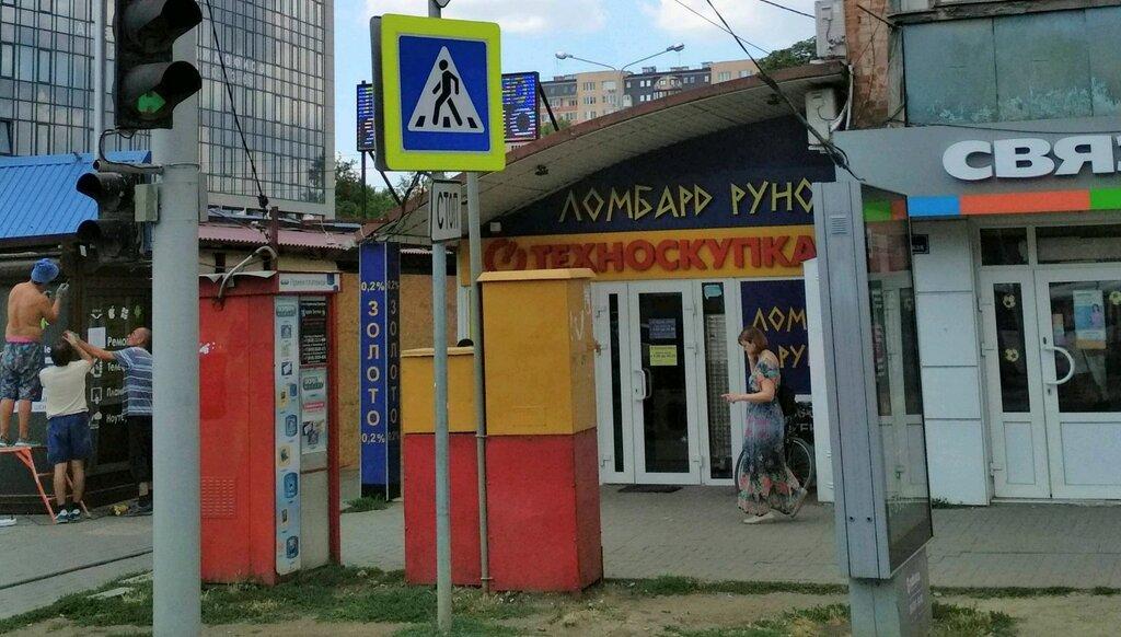 Техноскупка, комиссионный магазин, Московская ул., 65 ...