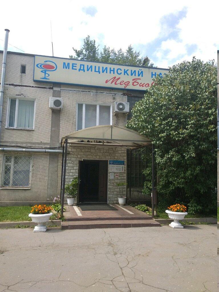 медцентр, клиника — МедБиоСпектр — Москва, фото №2