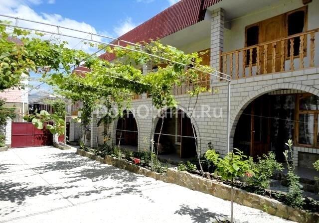 Idilliya Guest House