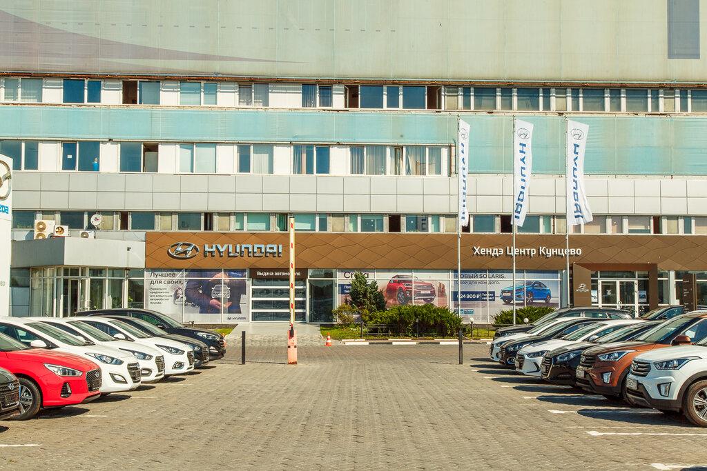Автосалоны кунцево москва автоломбард адмирала макарова